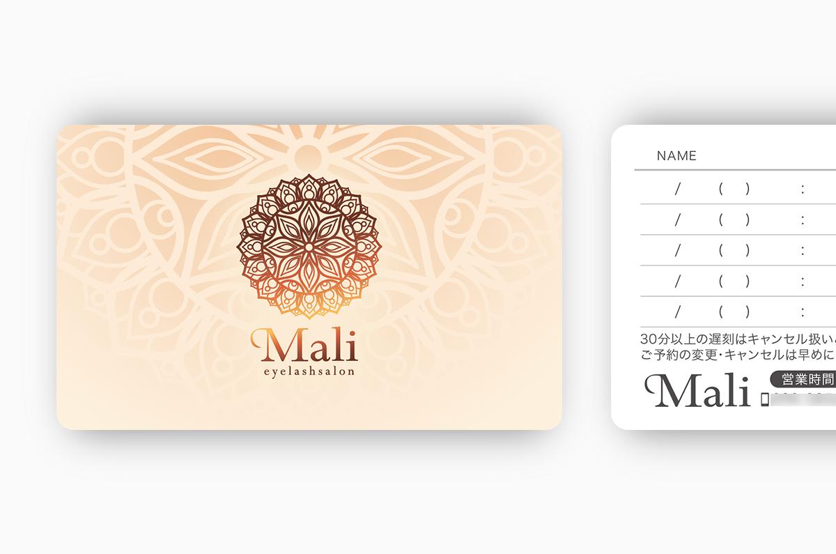 予約カードデザイン